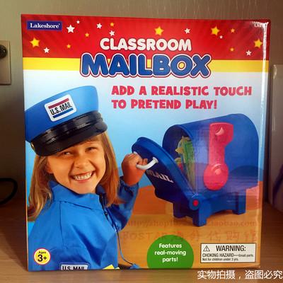 现货美国雷肯幼儿童进口仿真家庭用过家家美式邮筒玩具