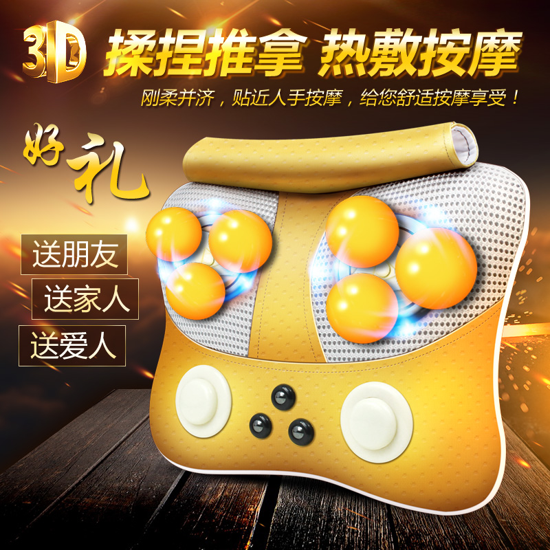Cervical massage instrument, neck, neck, waist, back, shoulder, electric pillow, kneading vertebra, spine, home cushion