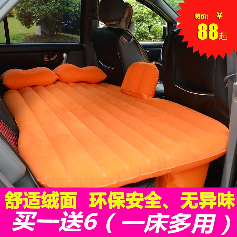 BYD F3 MAGOTAN leiling civic car driving car rear loaded car inflatable bed mattress
