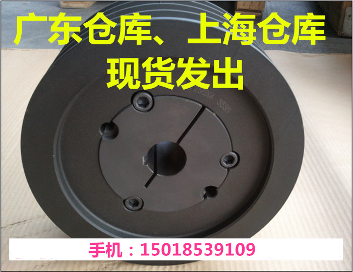 鋳鉄欧标プーリSPC200-01円錐2517水道工場食品機械