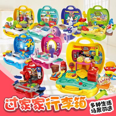 博娃过家家玩具男女孩仿真维修工具箱医药箱美容厨房超市儿童角色