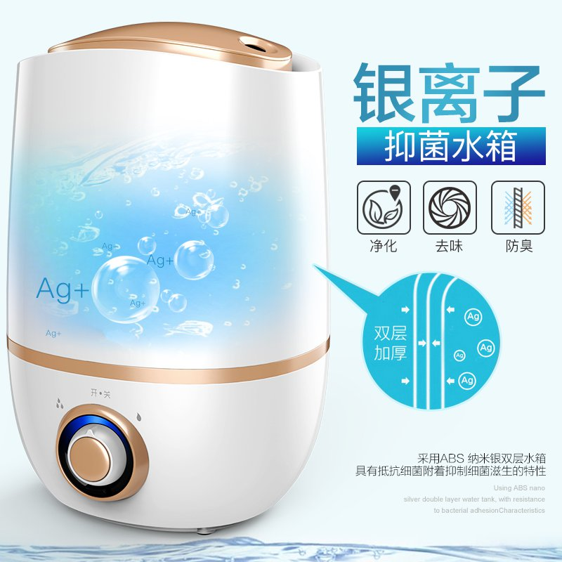 Pregnant women silence bedroom air purification, large capacity intelligent touch fan, fragrance machine, floor humidifier home