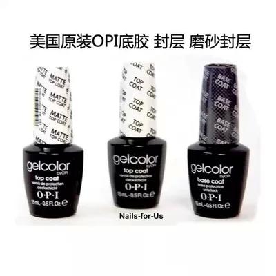 amerikanske opi neglelak gummi såler / segl / matte lag god decharge vedvarende høj lys