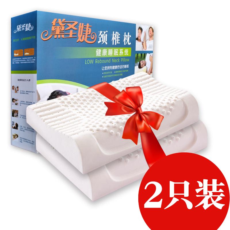 タイ天然ラテックス枕成人高低護頚ゴム枕に二シリカゲル頸椎の枕