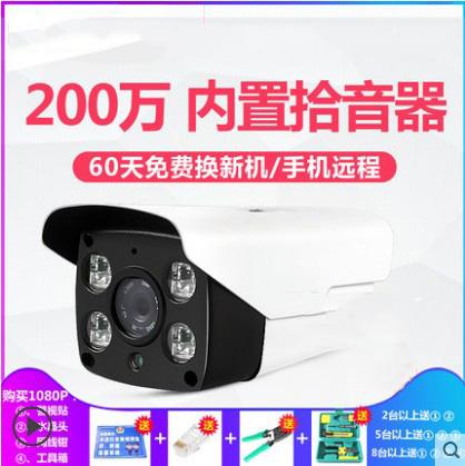 الترا الصغيرة اللاسلكية واي فاي ميني HD الهواتف الذكية عن بعد شبكة رصد الأشعة تحت الحمراء للرؤية الليلية الكاميرا