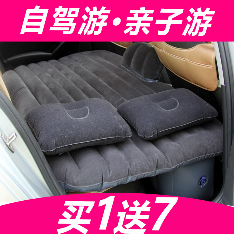 17 car air mattress car with air cushion bed GAC trumpchi car GS4 car travel bed bed