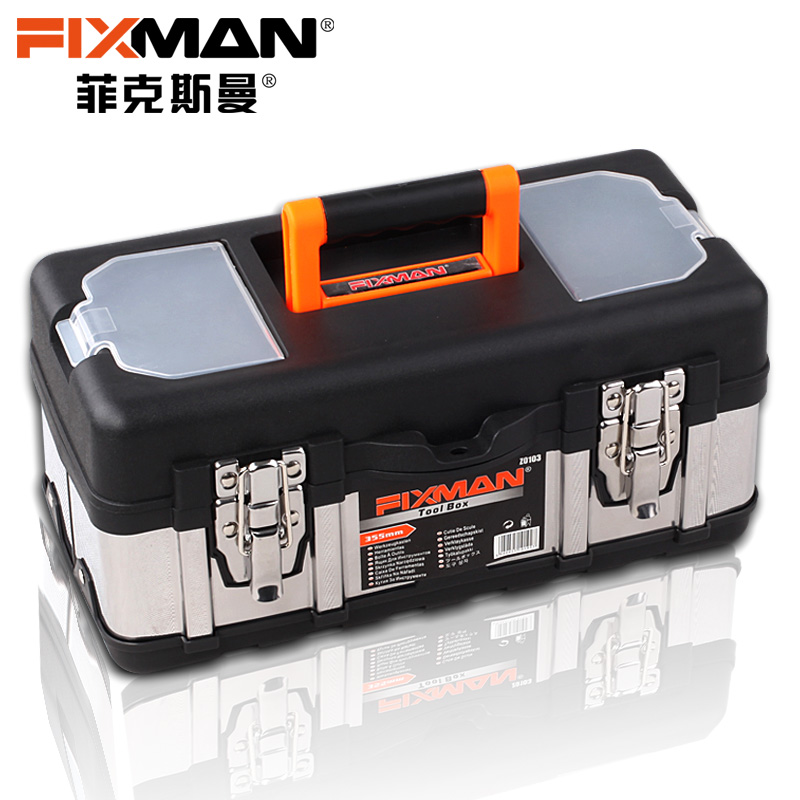 Germany Mail Mail imported family tool set, gift set, hardware portable maintenance box