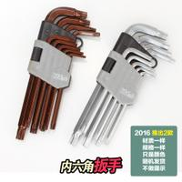 Hollow plum blossom inner six angle spanner set flower ring spanner inner flower shaped hollow cup with six square hollow corner and six corner spoon