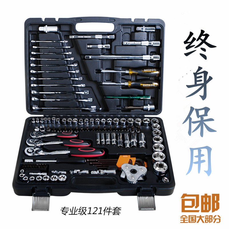 Automobile repair quick wrench screwdriver sleeve, portable manual multifunction hardware toolbox combination set