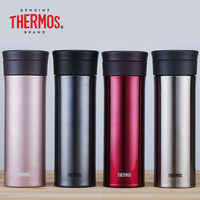 THERMOS /thermos stainless steel vacuum thermos cup office cup with tea TCMA550