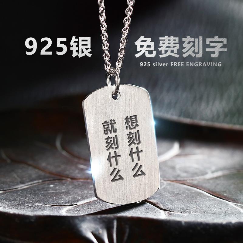Los hombres de plata 925 collar soldado del Ejército de personalización de tarjeta colgante DIY personalizado letras figura un regalo de cumpleaños de su novio