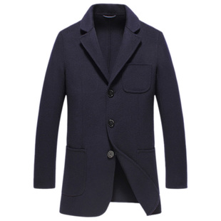 nizi double-sided cashmere coat men in the long section of nepalese young men's woolen woolen sweater south korea
