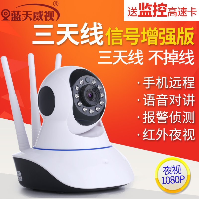 كاميرا شبكة لاسلكية في الهواء الطلق درجة رصد هد الرؤية الليلية واي فاي الهواتف الذكية المنزلية عن بعد