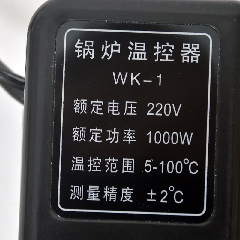 Cheng Feng - Kessel - und pumpen thermostat vollautomatische Haushalt 1 kW zentralheizung Warm umwälzpumpe thermostat
