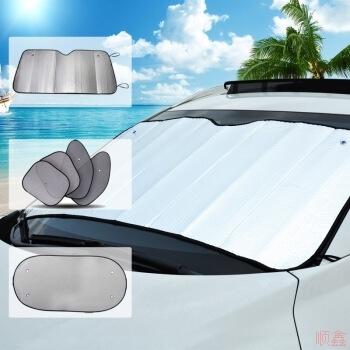 fortykkelse af automobile sunshade og solcreme og varmeisolering foran aluminium fortykket sunshade shutter med solen gear generelle køretøj