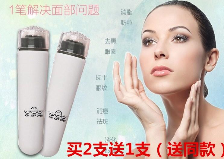 Caneta para aparelhos de massagem por vibração multi - função mini electric facial beleza equipamentos de vibradores.