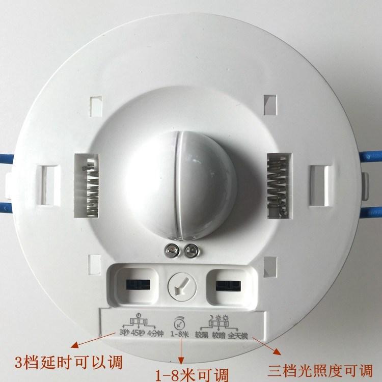 الأشعة تحت الحمراء ذكي التبديل الاستشعار الميكروويف الرادار البشري أخفى جزءا لا يتجزأ من التحكم الصمام مصباح توفير الطاقة حقيبة البريد