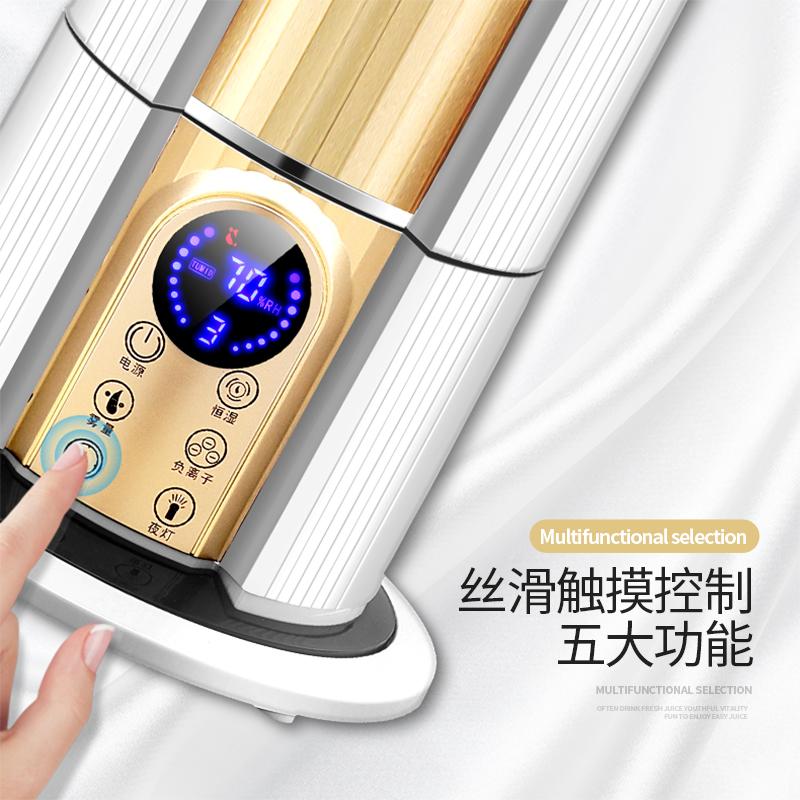 加湿器家庭用シズネミニ寝室空気浄化創意オフィスエアコン小型アロマ機コンソール型
