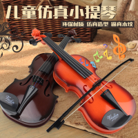 Small toys, piano, children's toys, violin teaching, electronic playing, children's toys, violin in the top grade