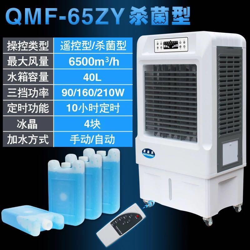 Wasser, klimaanlage Kühl - fan Nur wassergekühlte fan industrie Stumm kommerziellen mobilen Wasser - lüfter von Internet - Cafés