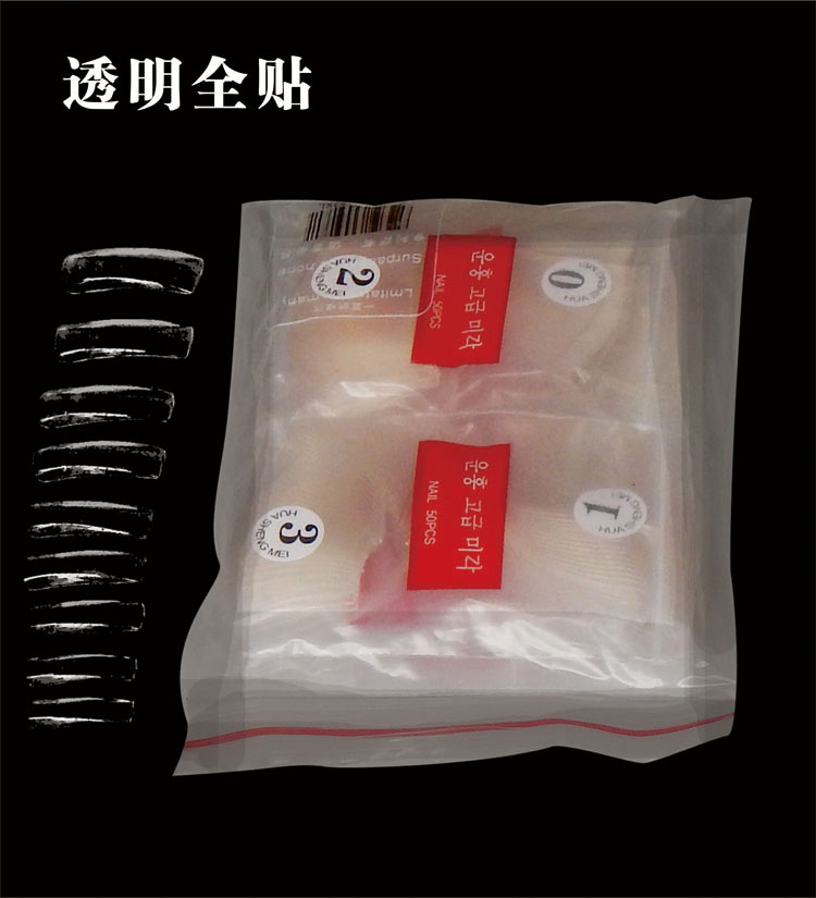 Nail kit tool kit, a full set of transparent long, half affixed false nail patch, finished 500 pieces of bags
