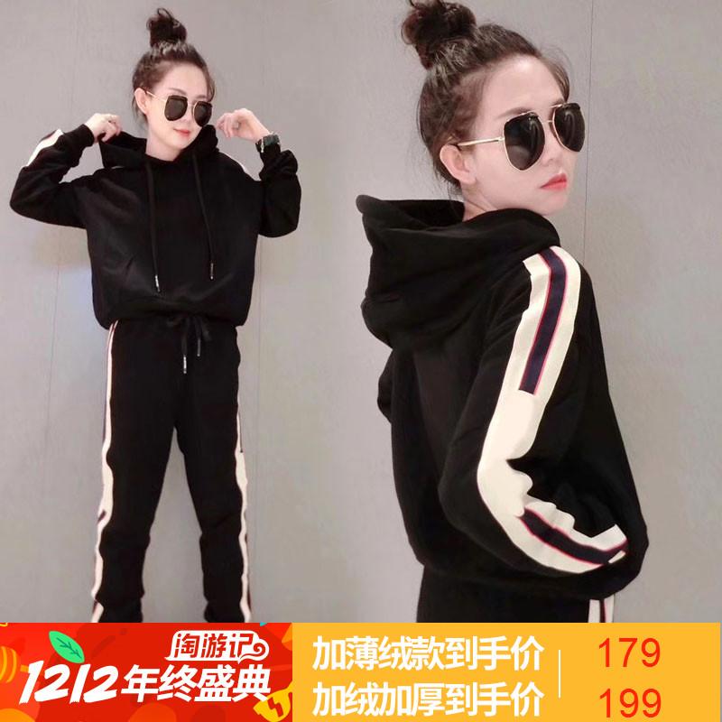 歐洲站鼕裝2017新款歐貨潮韓版時尚休閑運動加絨衛衣套裝兩件套女