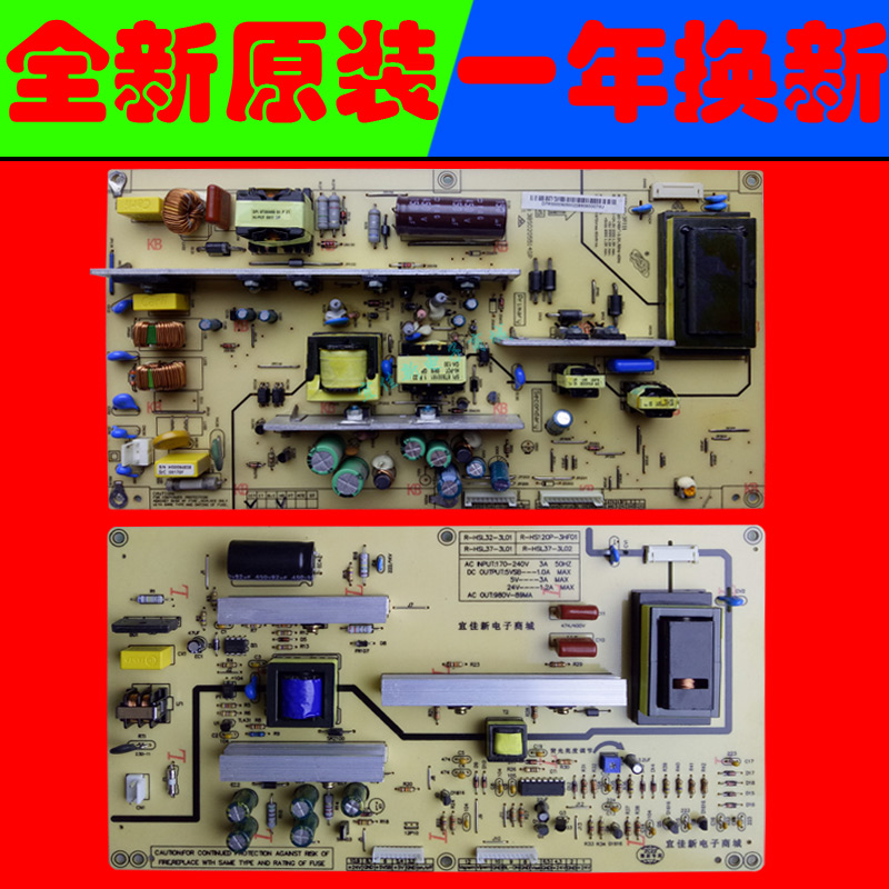 Original LT32620A Changhong TV LCD power supply board FSP160-3PI01AFSP160-3PI01 acessórios