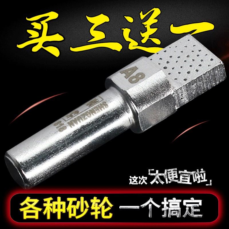 Pen dresser wheel dressing multi particle sand pen grinder square stone washing diamond head grinding wheel repair diamond saint