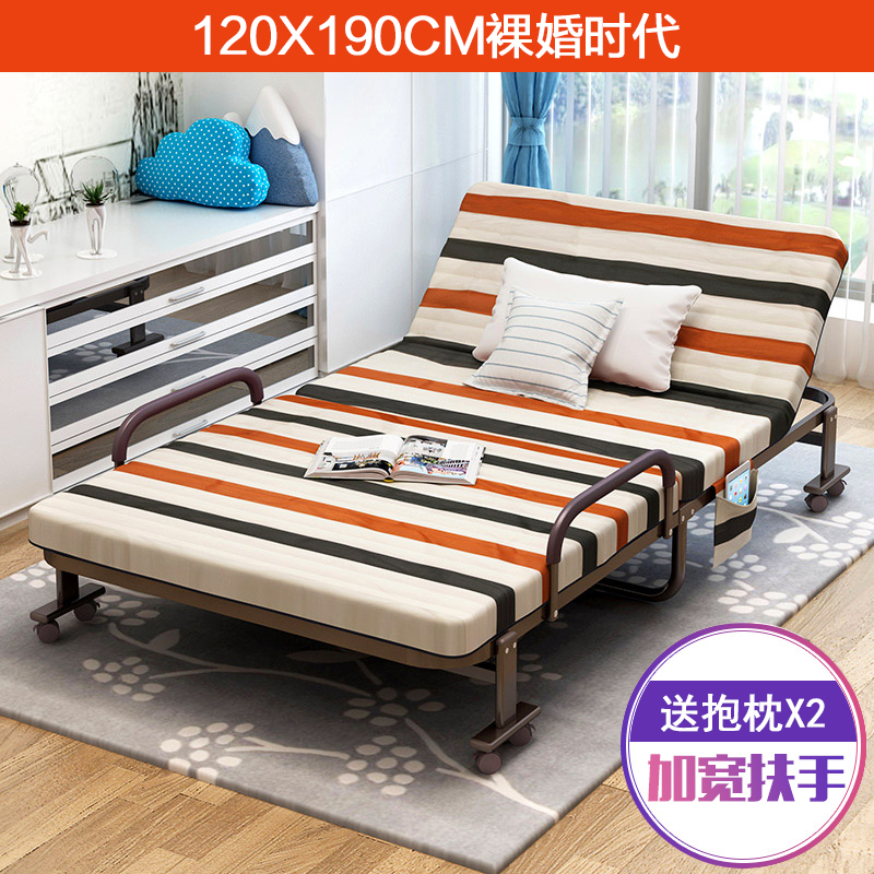 Convenient folding bed chair stool single lunch nap bed for beach office couch bed simple meters