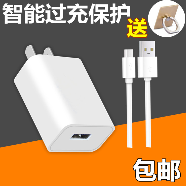 Jin M5 mobile phone data line S9M6M6plusGN9007GN8002SGN5003 charger