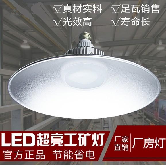 led - lambi valgus 20w külmhoone. tehase lambi veekindlad külmhoone, lambid valguses.