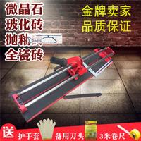 Channel manual tile cutting machine, floor tile cutter, knife knife, laser infrared cutting machine, floor tile 71