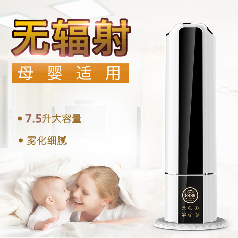 Room indoor humidifying air purifier, home bedroom, aromatic office desktop, formaldehyde removal, cigarette smoking, oxygen bar