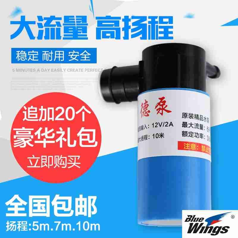 12v - Mikro - Elektro - U - BAR Kleine Maschine strass - schneidemaschine Kleine wasserpumpen Haushalt selbstansaugende pumpen
