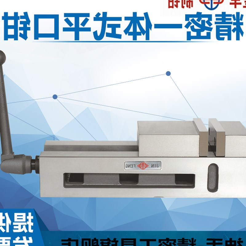 Vice new shipping special milling machine clamp type solid angle smooth one 4 inch 6 inch precision machine