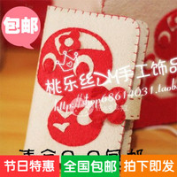 A shipping 9.9 weaving DIY non-woven material package manual worm snake paper-cut card package 10 Card