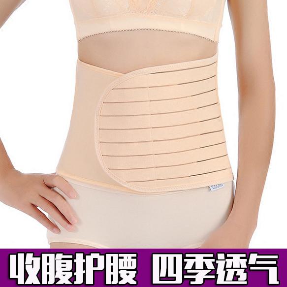 ショートの腹を夏の薄型通気チュニック産後シェイプ衣護腰下腹を減らせて女束腹やせた腰