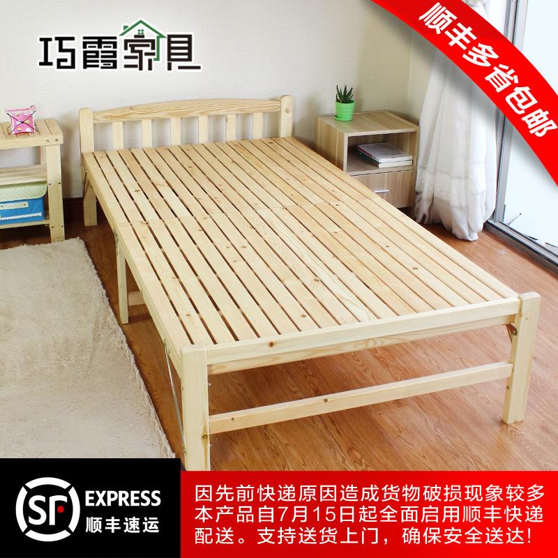 Los troncos de madera plegable de la cama doble de madera dura de colchón solo un colchón de la cama a 1.5m1.8 metros