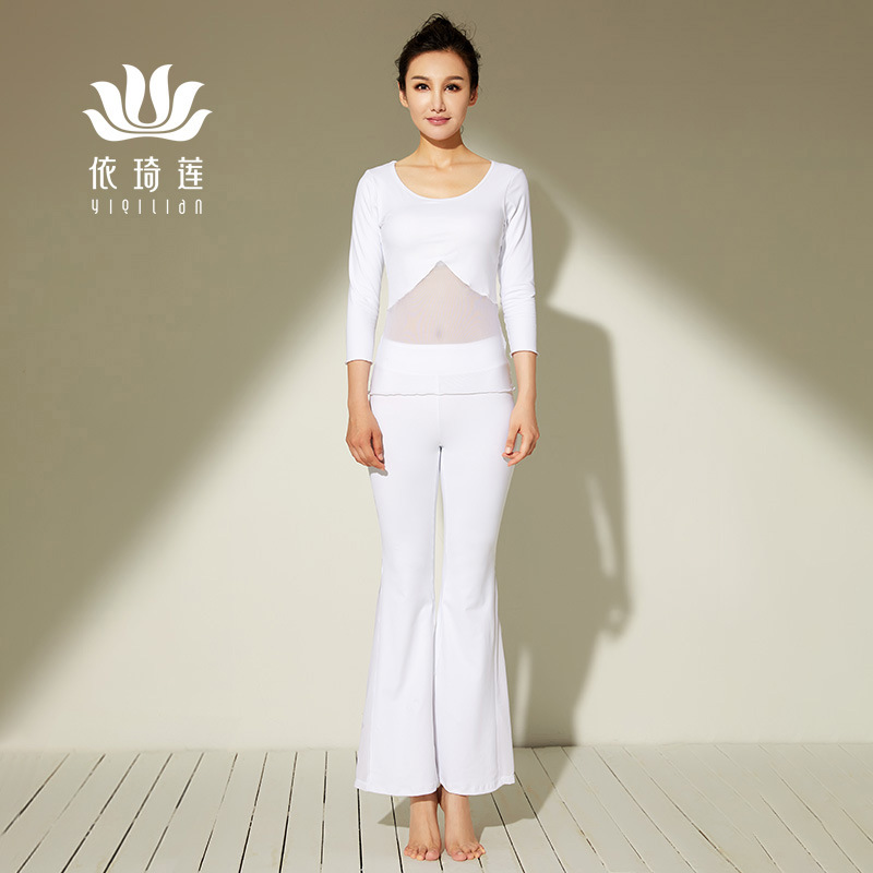 According to the new white Yoga suit set, Female Yoga coach Group buy team performance fitness, lean fast dry
