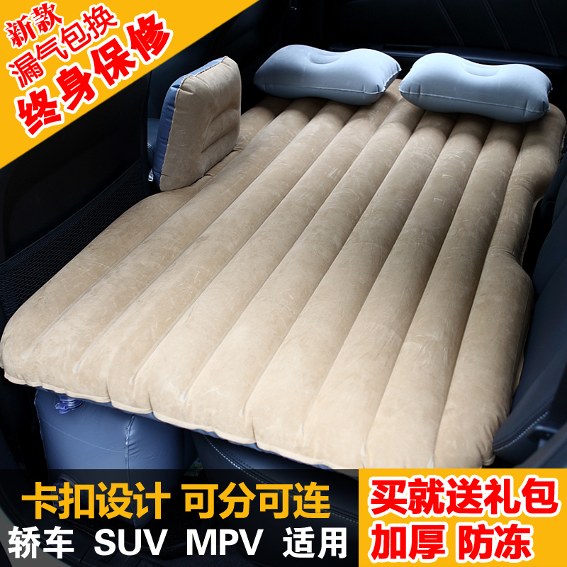 The car seat cushion bed supplies general purpose off-road type folding single vehicle portable inflatable bed mattress