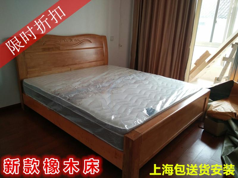 Luxury real wood bed 1.5 meters 1.8 meters full solid rubber wood frame bed modern minimalist double frame