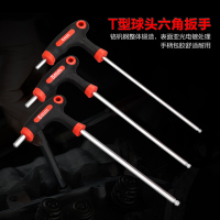 Type T inner six angle wrench extension six angle screwdriver T wrench 6 angle six party Liuling wrench wrench