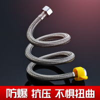 A water inlet pipe, an explosion proof connecting pipe, a LG connecting pipe, an upper water heater, a connecting pipe and a hot and cold water inlet hose