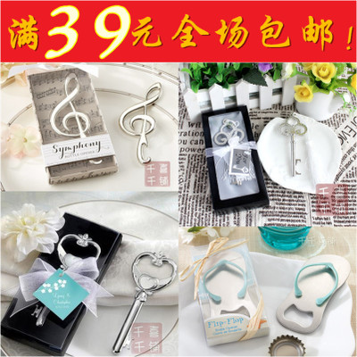 Wedding Gift  bottle opener supplies small birthday party promotion activities creative personality prizes