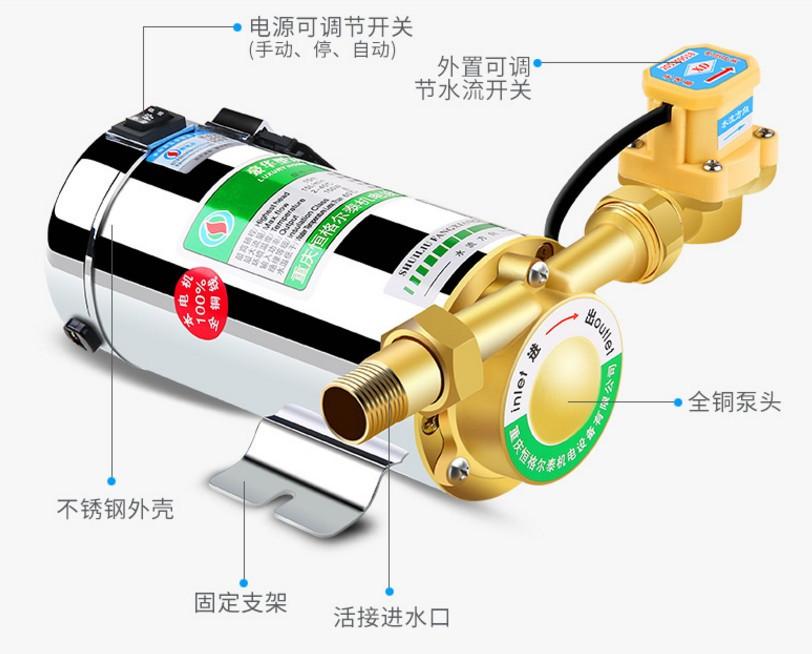 befecskendező háztartási vízmelegítők 稳压 szépség duplacsövű locsoló gyűrűt a rekeszizmot a perisztaltikus szivattyú - -