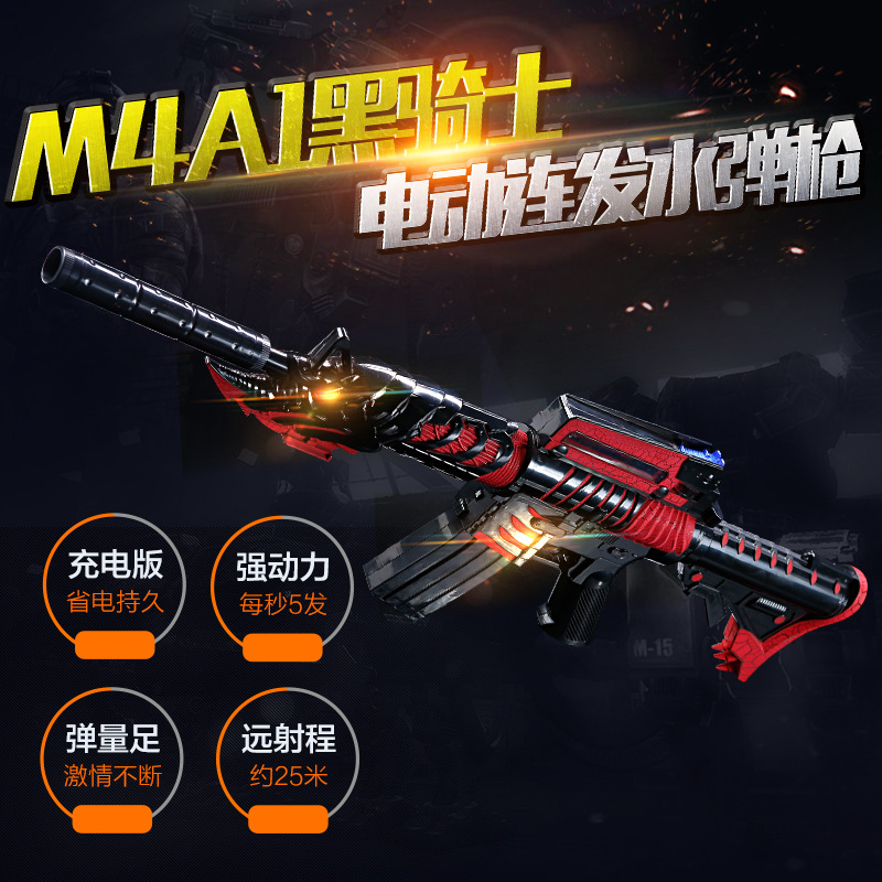 Electric water gun toy gun even Luban seven weapons model missile launch water grab water bomb
