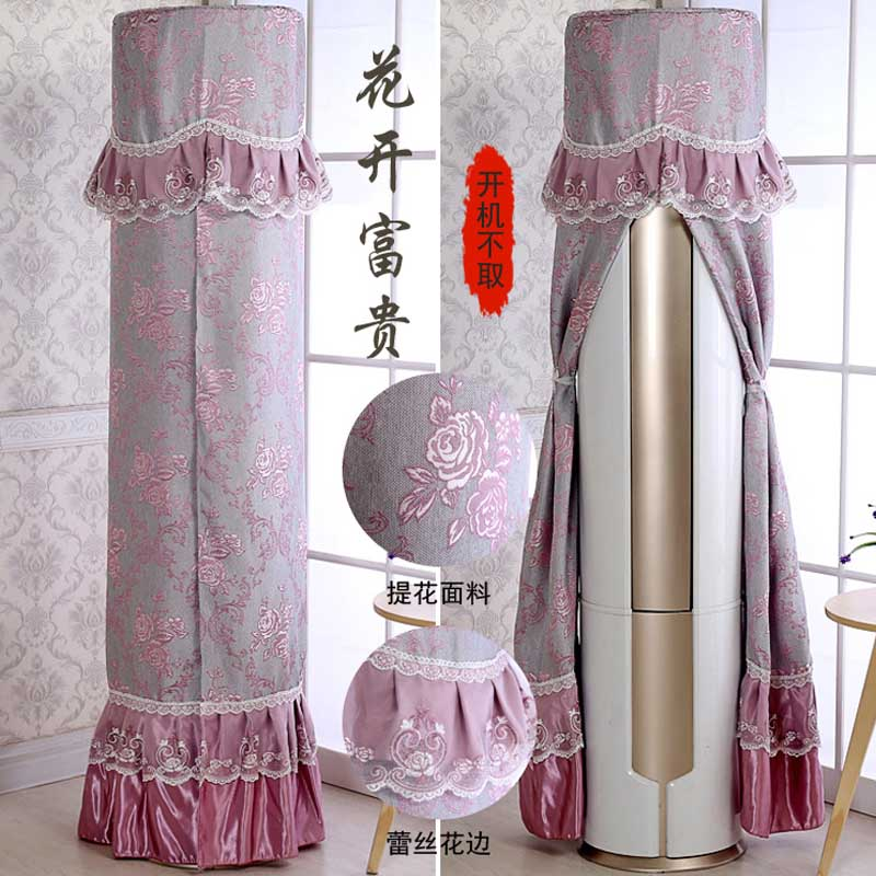 Geli Bota la Sala estilo europeo cilíndrico vertical de aire acondicionado polvo púrpura de fuelle de nuevo la bota no toma