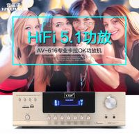 AV power amplifier, home 5.1 professional high power home theater, 5 channel power amplifier, hifi fever power amplifier