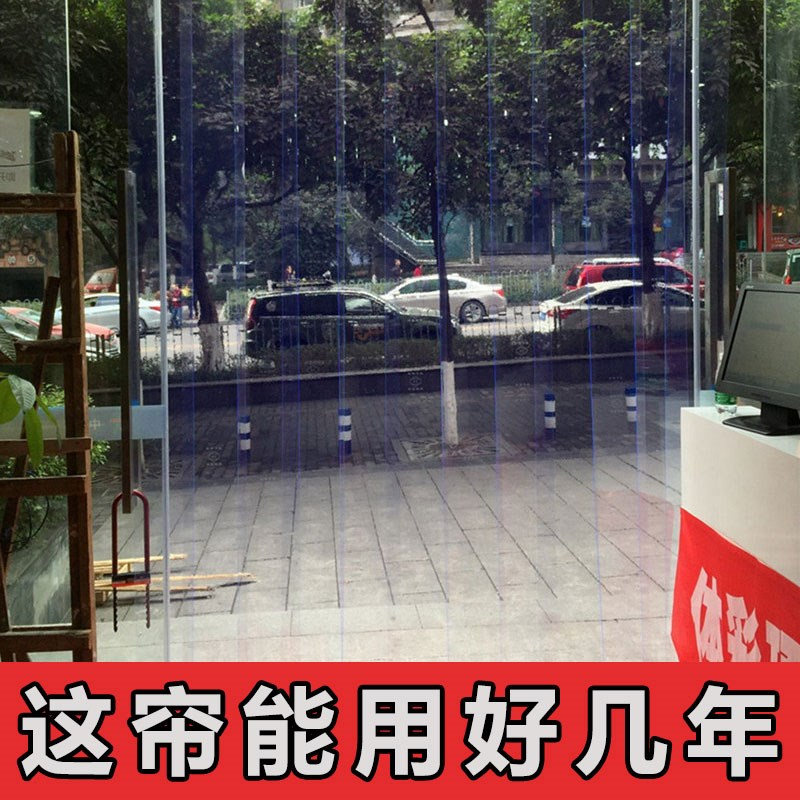 Windshield glass soft summer mosquito partition air-conditioning insulation transparent plastic soft curtain door curtain supermarket