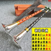 For beginners D adult rosewood ebony Yanjing suona full set of national musical instruments sent reed Suona music